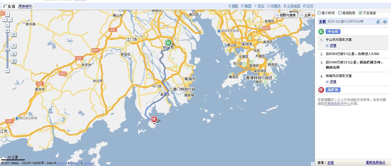 珠海高栏岛(主要是为下次从高栏岛坐船去荷包岛探路)