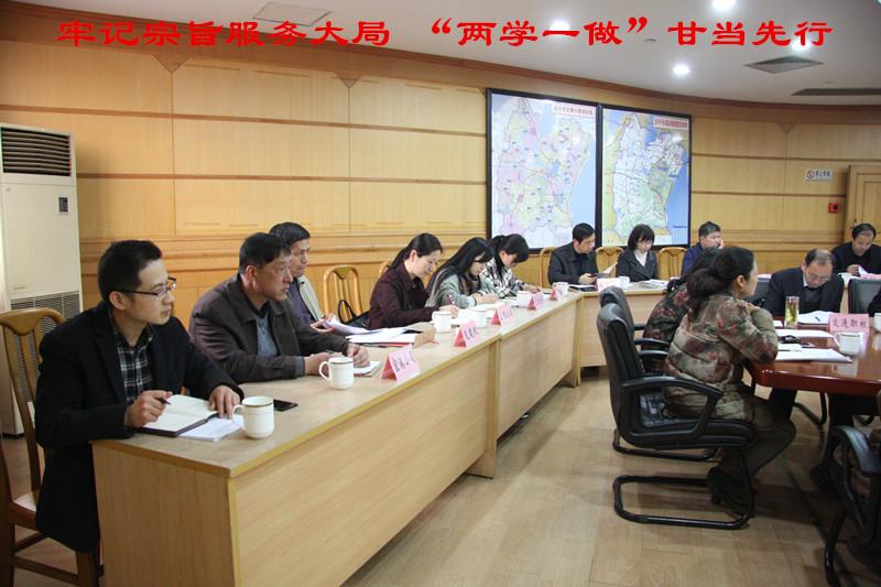 宜兴市交通运输局纪委书记师晔主持了这次会议.并且...