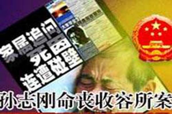 """周蓬安:""""贩卖个人信息50条可入罪""""别成摆设 - 周蓬安 - 周蓬安的博客"""
