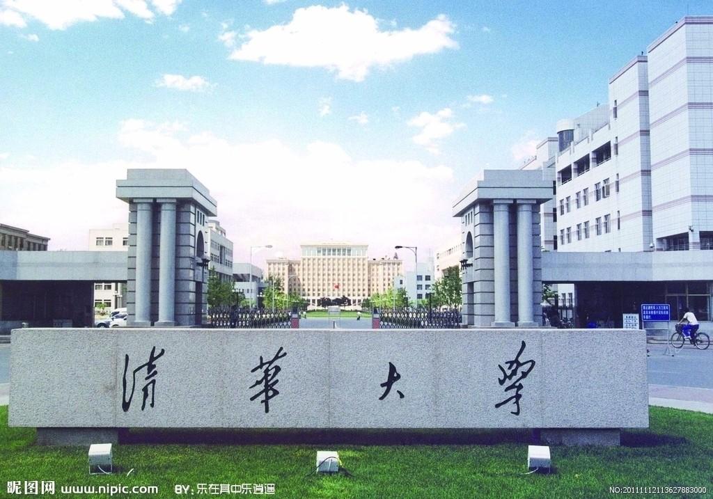 原创烟台大学光电学院核工程与核技术考研方向图片
