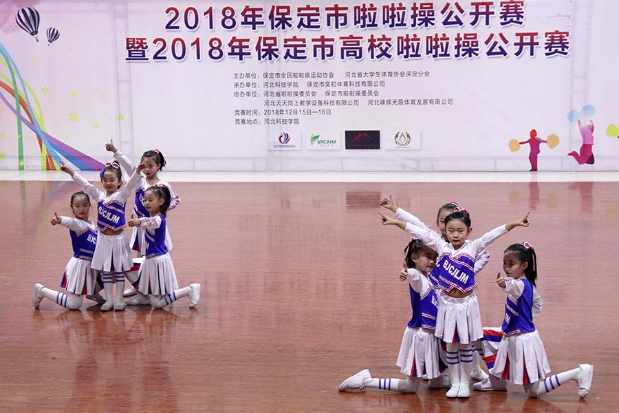 操-论坛_长城学校校啦啦操代表队喜获市级比赛佳绩_发展论坛