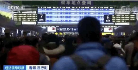 热点!往返火车票能同时抢购吗?12306回应:研究中