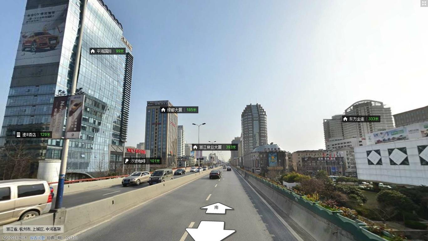 杭州中和高架立交
