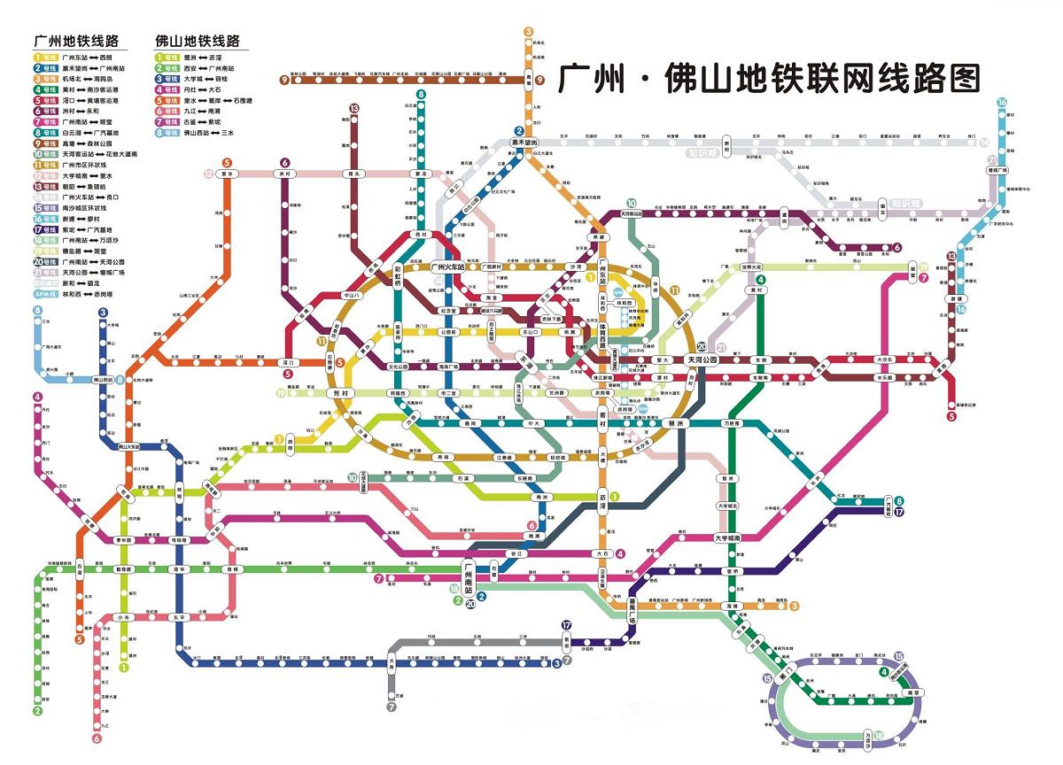 广佛地铁联网图,31条线路,1300公里图片