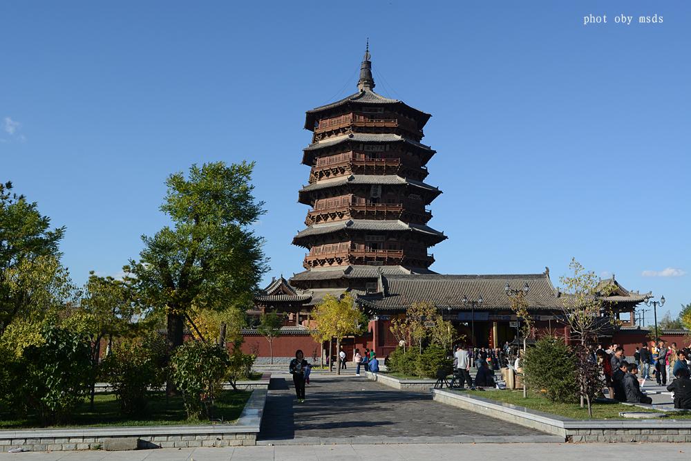 之世界现存古代最大的全木结构建筑——大同应县木塔
