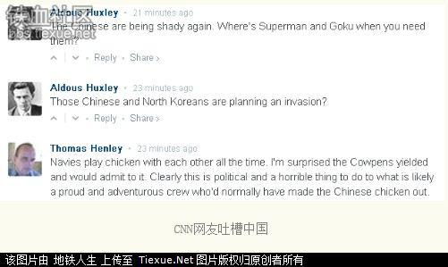 中美军舰南海对峙,看看外国网友怎么吐槽