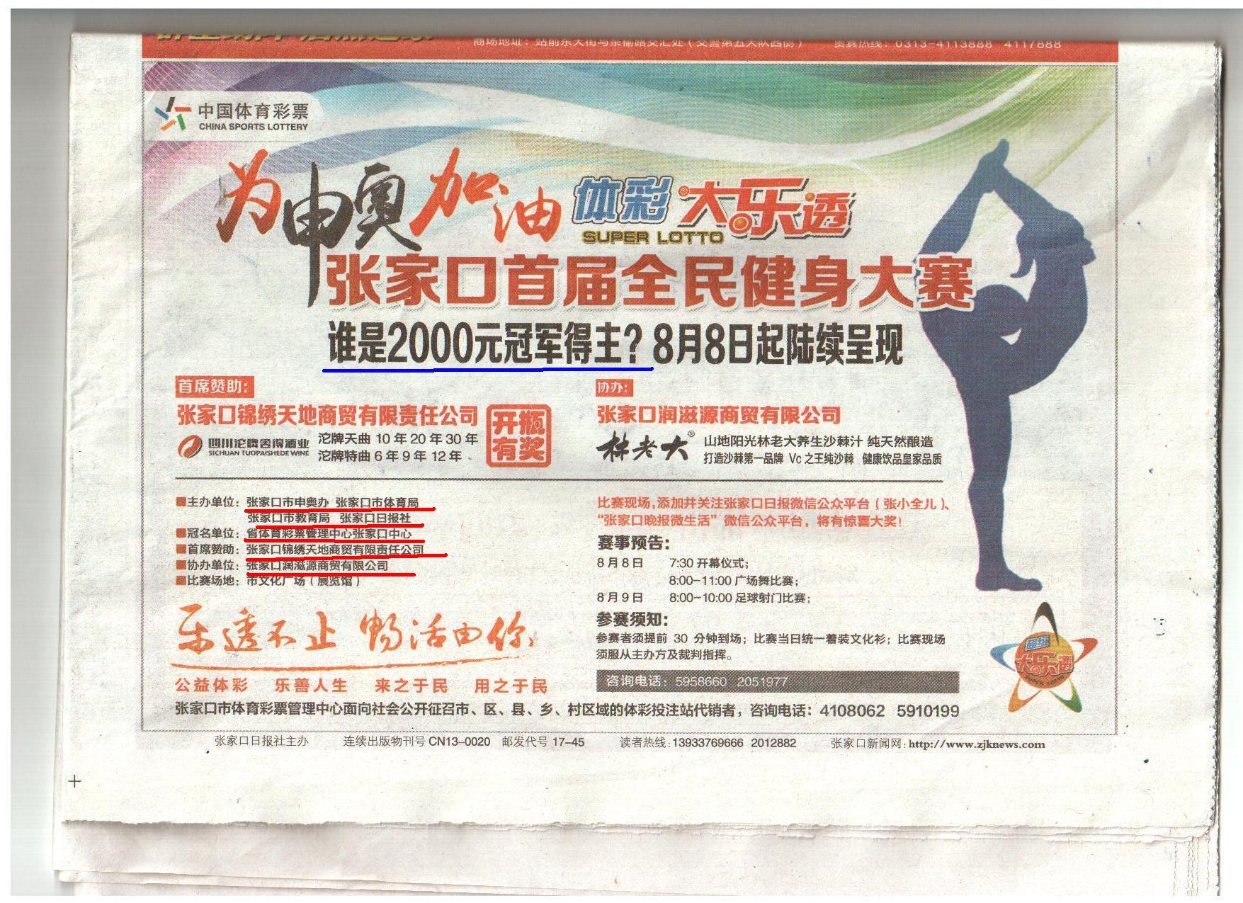 十元店广告图片素材