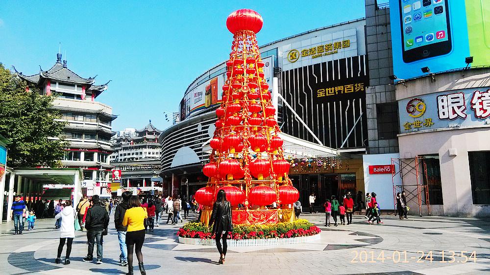 深圳东门、人民公园的年味(手机图片)