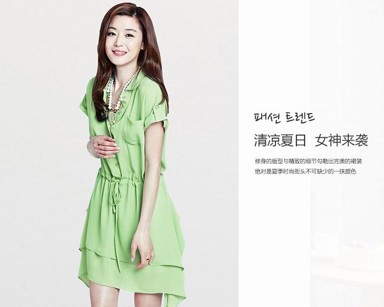 4夏装新款女装修身显瘦连衣裙DL3162喆-酷衣美商城