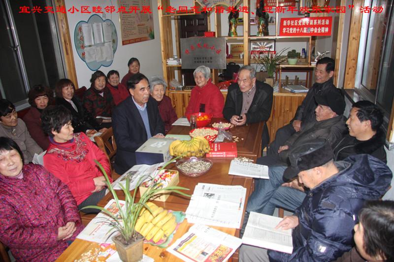 先后得到了江苏省、无锡市、宜兴市等有关方面领导的高度...