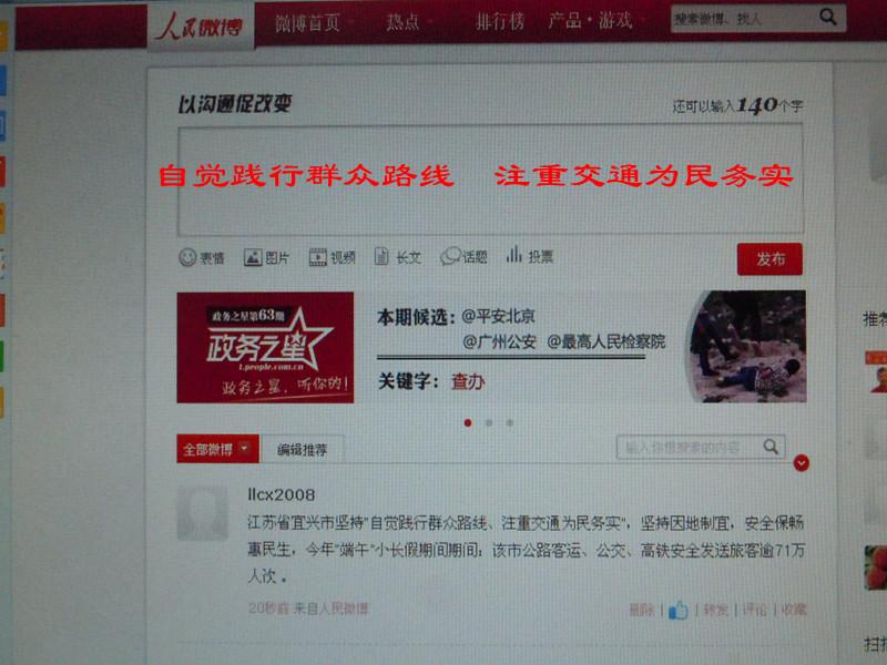 ...次;宁杭高铁宜兴站旅客进出站人数达到1.3637万人次.(宋立群)