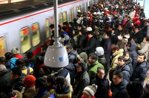 人口最多的城市_城市人口调控