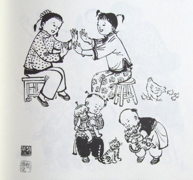 【中国梦61我的梦】 把2000种民间游戏制作书画,用图片