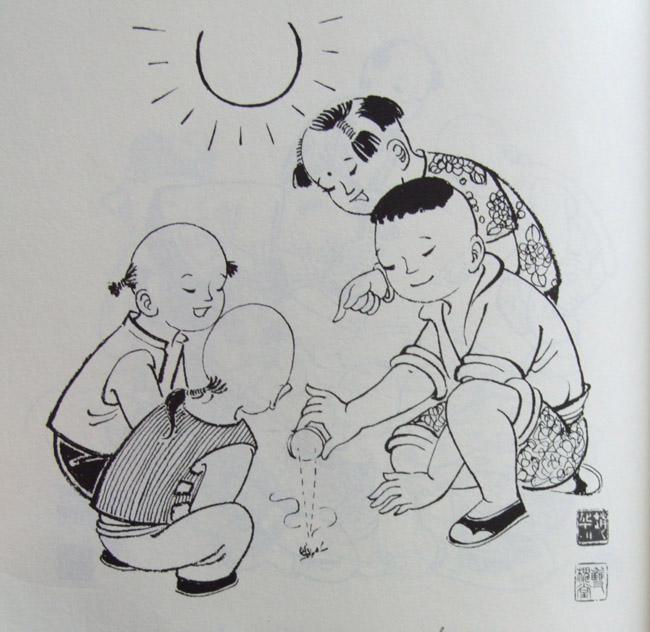 【中国梦61我的梦】 把2000种民间游戏制作书画,用