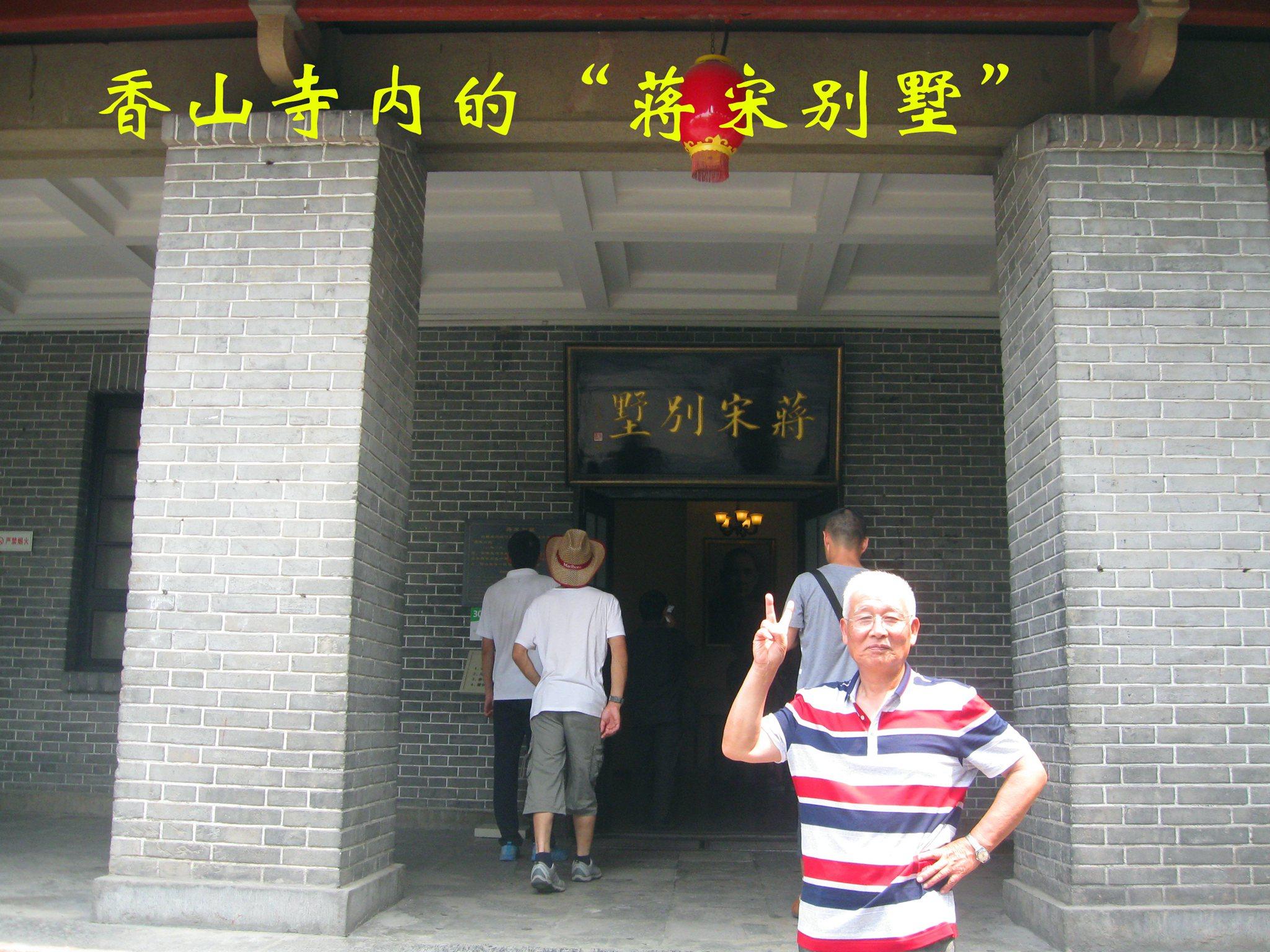 高中同学参观西安、宁夏、固原洛阳(三):畅游游v高中教案高中函数图片