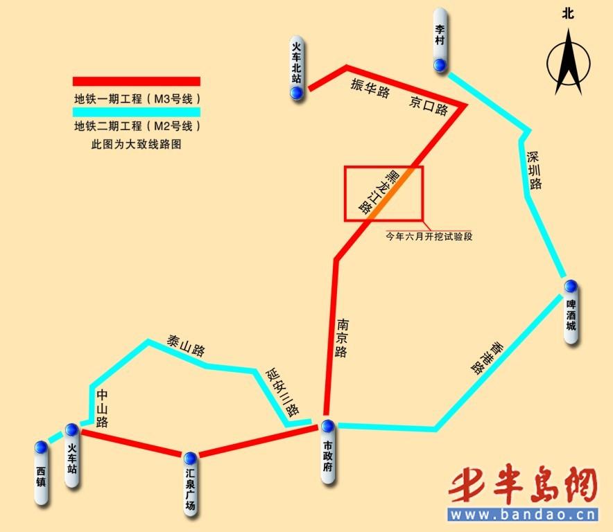 青岛地铁最新线路图:火车站到市政府走前海一线