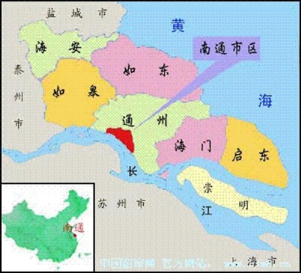 【快报】国务院批准江苏南通城区扩大——通州撤市改