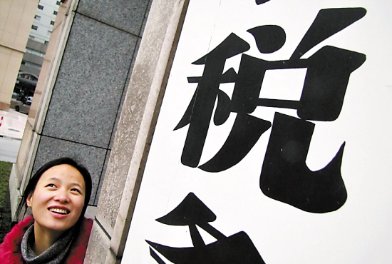 有法不依 上海等地未提高个税起征点 地税局称软件没更新图片