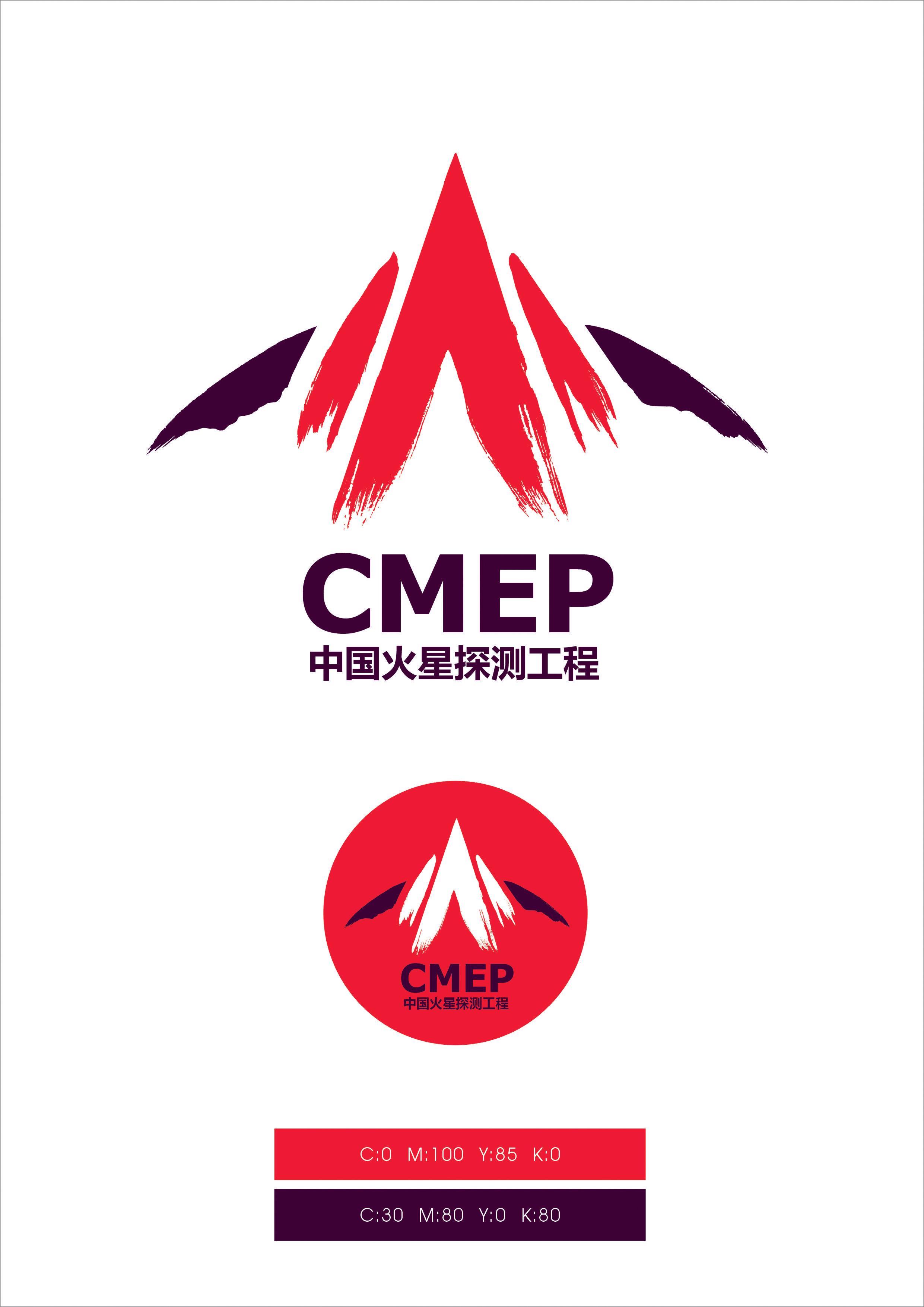 中国梦,航天梦##中国梦,航天梦图片