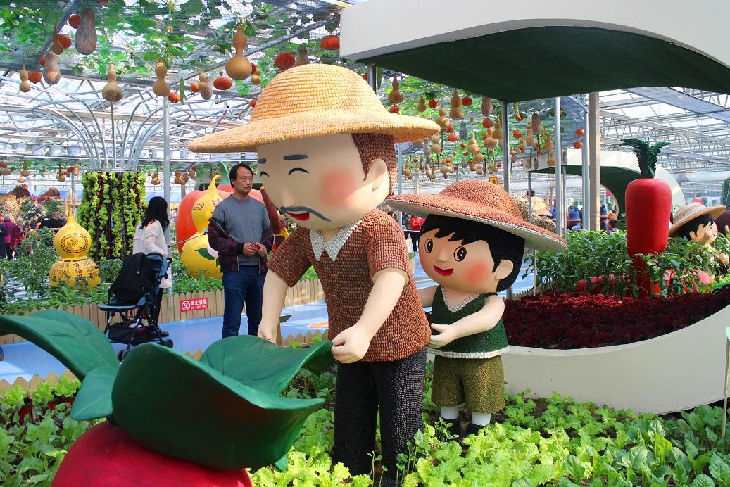 原创第五届北京农业嘉年华