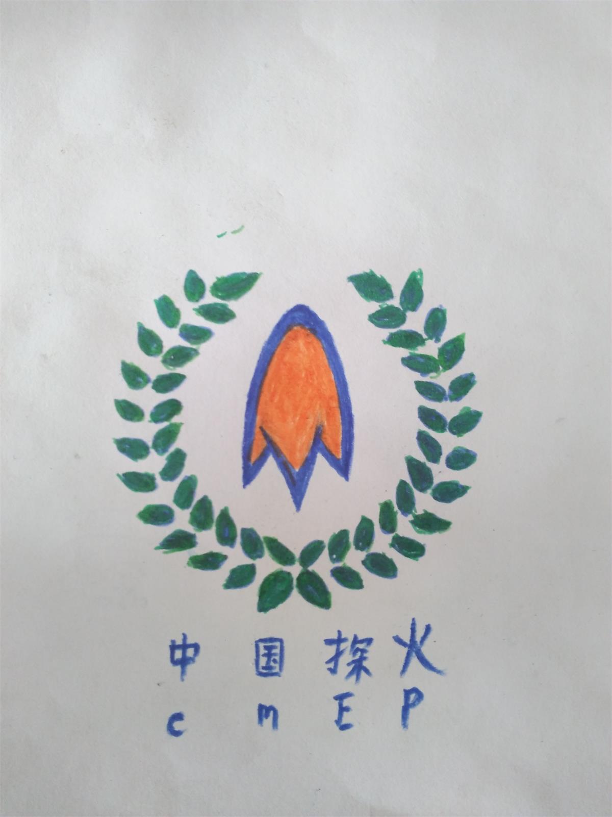 橄榄枝简笔画-和平之箭 和平之箭图片