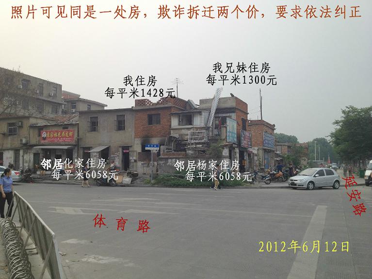 而且当时是蚌埠市老飞机场搬迁后蚌埠经济开发区管委会(政府)还没有挂