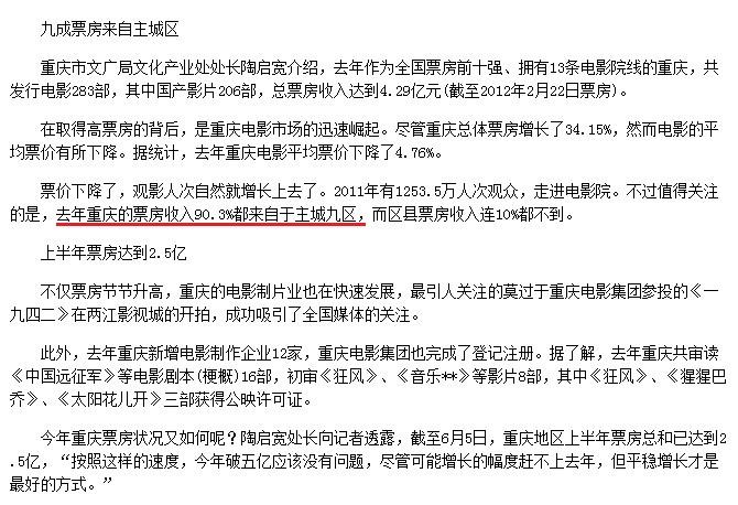 gdp增速_重庆市中小学图书馆_重庆市2012年gdp总值