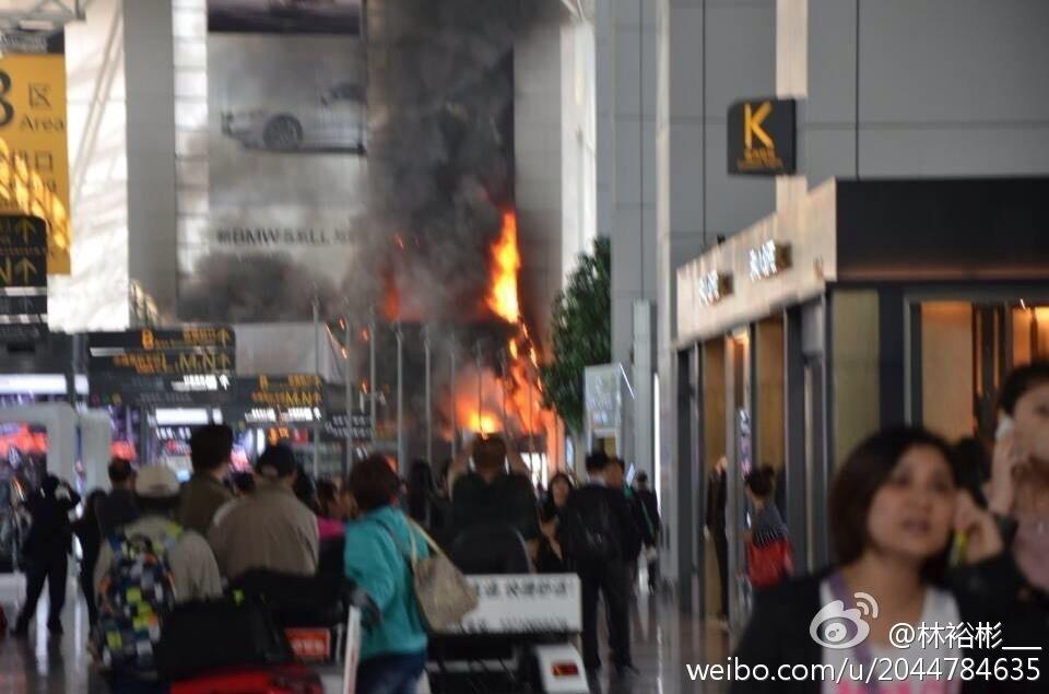 火灾地点在白云机场b区出发大厅