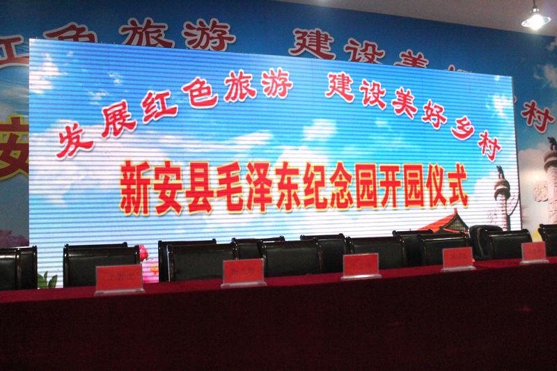 ...毛岸平(毛泽东的堂弟毛泽连的儿子)和社会各界群众出席活动....