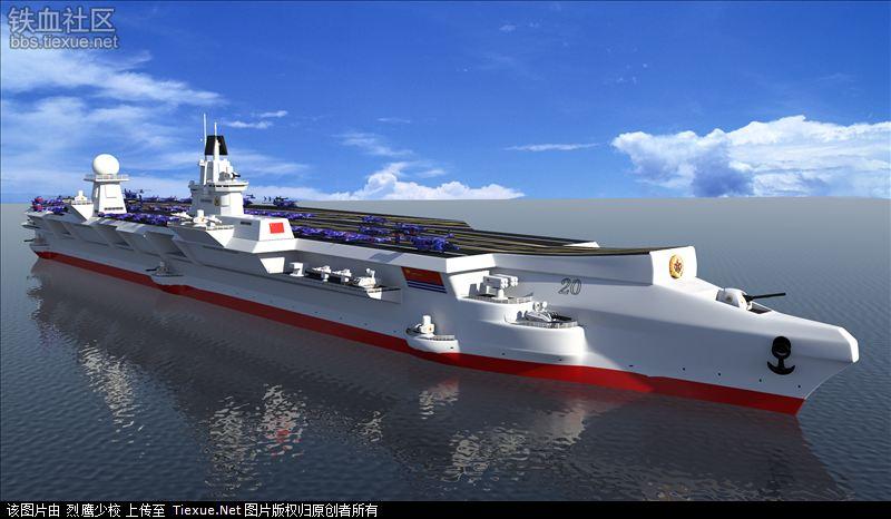 描述:中国下一艘航空母舰应是双舰岛-ZT中国海军华清级核动力航母