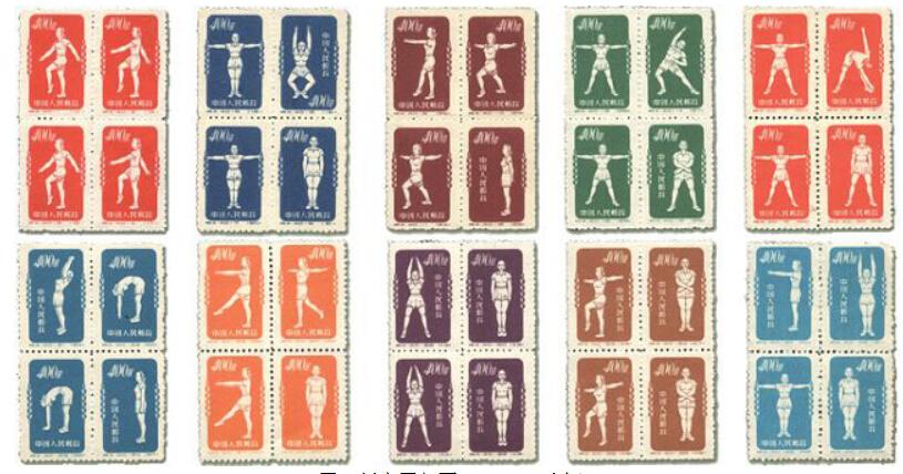 邮票(1930-1950年)   描述:中华民国邮政邮票(1911-1949年)