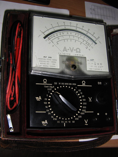 指针式万用电表一,二,三之