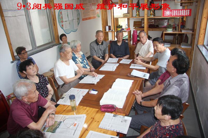其次交通退休干部钱杏平、陈有富等同志分别从不同的角度...