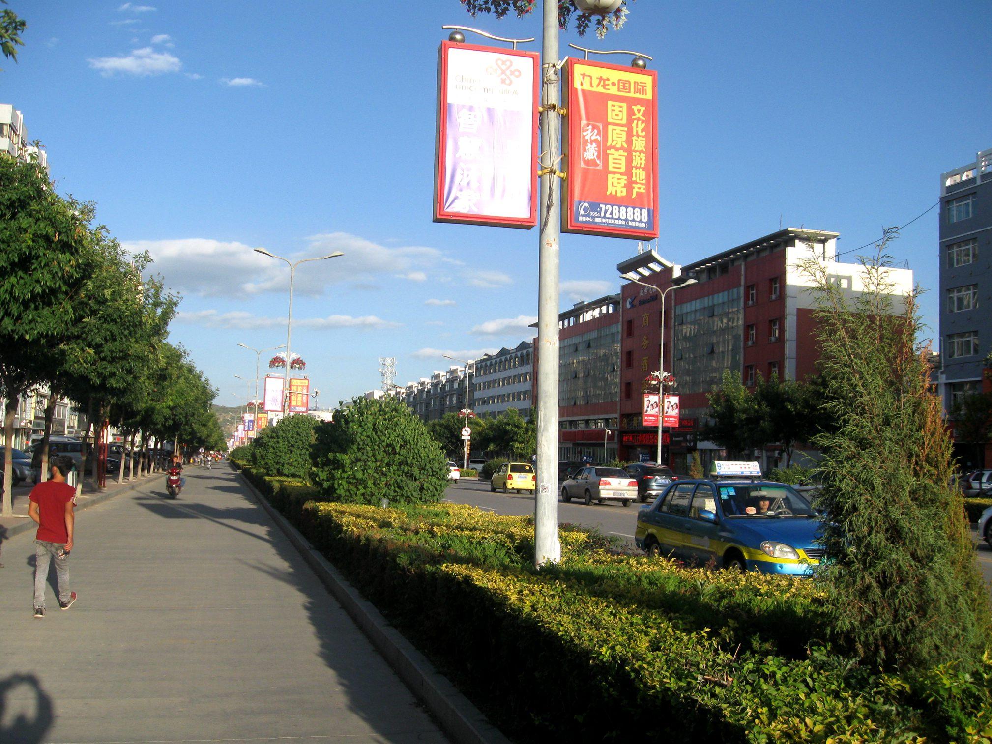 同学高中畅游宁夏、宁夏、固原西安(十):洛阳固论语则十高中图片