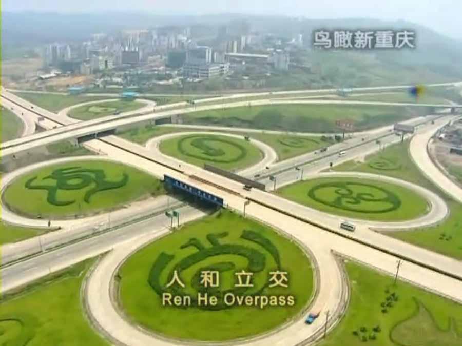 热评中国高楼大厦最密集的七大城市