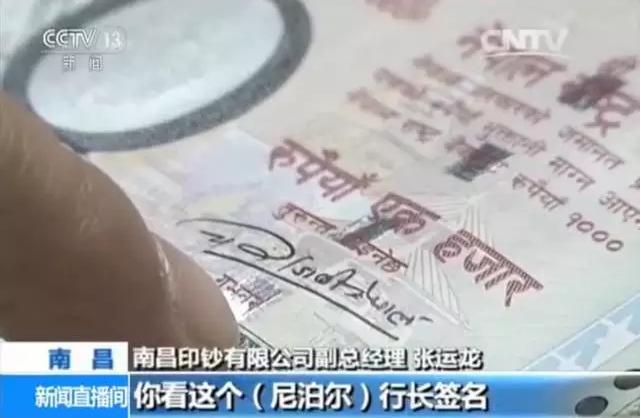 知道不?这个国家的钱竟是中国造 - 牛义顺 - 牛义顺的博客