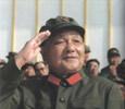 邓小平很给面子,打了两周就撤了